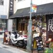 神戸市 鹿鳴茶流(ろくめいさりゅう)