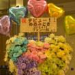 川越市 アトレ ハート型スタンド花