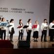 中国伝媒大学・大中物産主催 弁論大会26大学参加東京都日中後援
