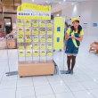 イオン黄色いレシートキャンペーン