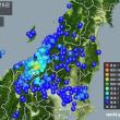 長野県北部でM5.1/震度5強の地震発生