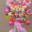 ふじみ野市 周年祝いのハート型スタンド花