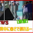 [動画]「VIXX」エン、公演中に暑さで倒れる…2017.08.09「kpop news」
