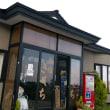 すでにまた行きたい奥尻島。