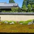 大徳寺龍源院の庭園
