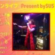 本日(8/17)が本番!SUS企画!得能大輔ミニワンマンライブ!at Radio&Records!・昨日の放送ありがとう!