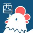 師走雑感29