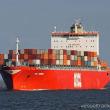 コンテナ船入港後に密航者4人を発見  カナダ