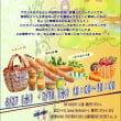 本日はJR京橋・ツイン21「BONマルシェ」に出店です♪