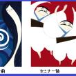 鹿嶋三嶋神社正式参拝&日本の神様カード交流会に参加しました('◇')ゞ