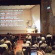 高橋敏夫の講演「時代小説と戦争」の射程~第19回平和のためのコンサート