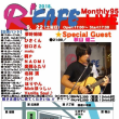 R'CAFE Monthly LIVE95✨ 9月22日(土)お誘い(^o^)/♪