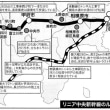 2027年の開業に早くも赤信号が灯ったリニア中央新幹線(2018年団結まつり報告)
