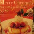 星乃珈琲さんで季節限定のキャラメルりんごのスフレパンケーキ~紫いもアイス添え~