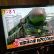 ~~~  北朝鮮からミサイル発射!!! ~~~