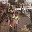 数年前の左側通行な思い出@沖縄♪