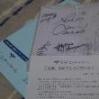 <祝> 寺井尚子さんのサインが当たりました!