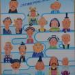 マイブーム その1 日本史