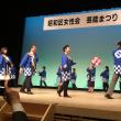 昭和区女性会芸能祭開催