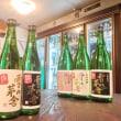 『28BY 雪の茅舎(ゆきのぼうしゃ)ひやおろしシリーズ 三酒』
