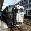 (ちょっと脱線) JR最南端の駅