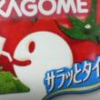 KAGO●Eの謎