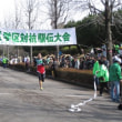 学区対抗マラソン大会
