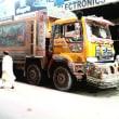 パキスタンのトラックの話~シルクロードの旅その3(パキスタンの列車の旅)