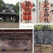 高鍋大使と舞鶴公園