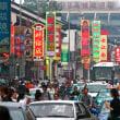 """失速する中国経済 当局も""""認める""""泣き所とは? 【澁谷司──中国包囲網の現在地】 ザ・リバティWeb  「財政・金融」で支えるも……どこまでできる!?"""