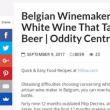 ワイン味のビール、ビール味のワイン、