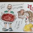 すんごい肉焼く息子にびっくり❢❢(イラスト)
