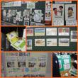 大垣市立中川小学校 実践公表会 へ行ってきました