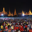 タイ: 憲法改正国民投票