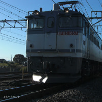 続・8年前の今頃─発車直前のEF65 1057。