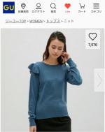 GU 990円ニット