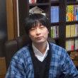 資料室(仮):「似鳥鶏」…2017/10/20アップデート