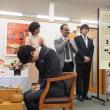 平成30年新春打ち初め式