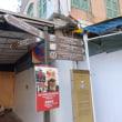 シンガポールほか2か国2都市紀行(ついでに北京も)(2017年3月)(10)