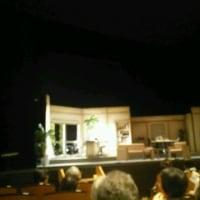 市民劇場琉球の風