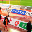 呂比須監督退任 J1のラベルが剥がれた時、チームの本質が見える