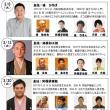 3月13日繁昌亭の朝席に出演します。