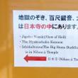 【ロッキー2019年今年の抱負】今年は山男を目指して、さらに肉体改造5キロ減量、夢は富士山登頂!ラーメンブロガーが出来ない世界へGO!