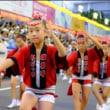 2017年阿波踊り