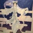 鳥取旅行2日目 因幡万葉歴史館