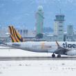 小松空港初のLCC タイガーエア台湾が就航