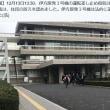 広島高等裁判所は伊方原発3号機の運転の停止を命じる仮処分を決定