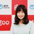 """【社員紹介企画Vol.41】NTTレゾナント""""心おどる仕事人""""を紹介します!"""