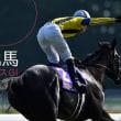 【優駿牝馬(オークス)2018大穴予想】◎ウスベニノキミがG1好調の三浦騎手を背に激走の兆し!!
