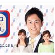 テレビ大阪「ニュースリアル」に出演します